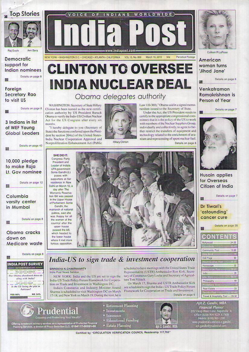 India post 1 U.S.A