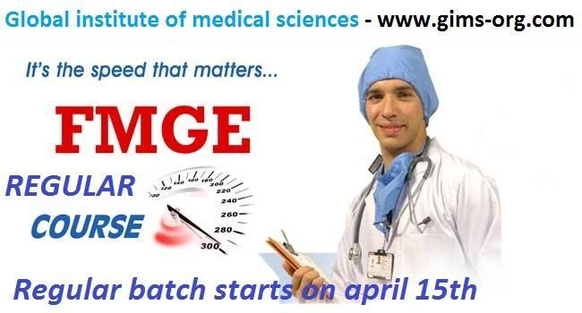 mci screening test coaching institute