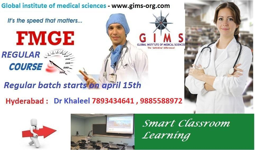 mci screening test coaching institute - hyderabad