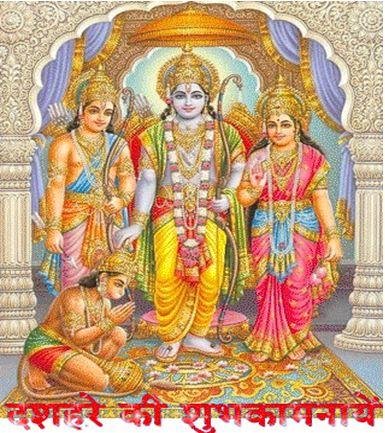Sri Ram Sita