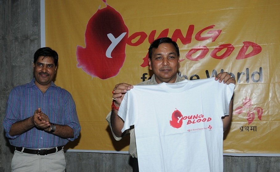 World Blood Donor Day 2010